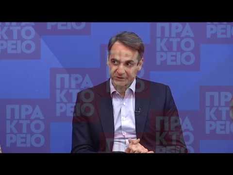 «Χρέος μου να παρουσιάσω στην ελληνική κοινωνία ένα σχέδιο για να κάνουμε την Ελλάδα καλύτερη»