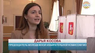 Выборы в Совет депутатов Солнечногорска. Ход голосования