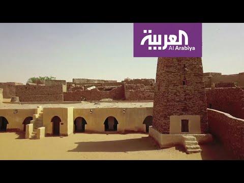 العرب اليوم - شاهد: شنقيط المورتانية تحتفي بإرثها الثقافي