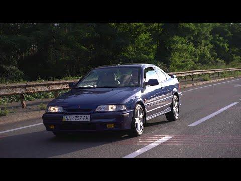 Rover 200 Coupe Turbo - дерзкий, резкий.
