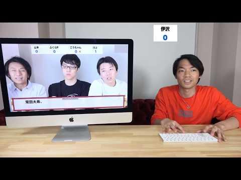 QuizKnock会議中【サブチャンネル】