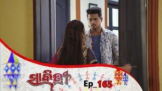 Savitri | Full Ep 165 | 16th Jan 2019 | Odia Serial – TarangTV