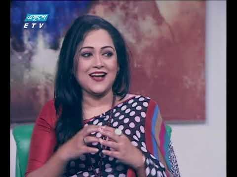 একুশের সকাল || সঙ্গীতশিল্পী নূরজাহান আলীম || ১০ ডিসেম্বর ২০১৮