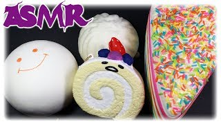 Squishy ASMR #25 - Softly Spoken, scratching, sprinkles, tapping, chain, squishy noises