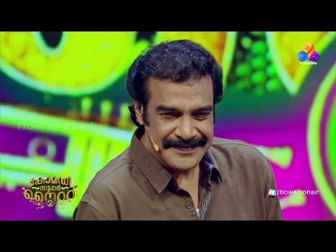 Comedy Super Nite - 2 With Jayaraj Warrier │Flowers│CSN# 73