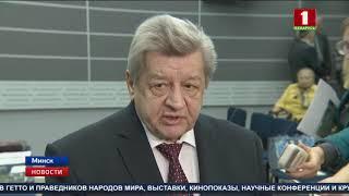 Исполняется 75 лет со дня окончательной ликвидации нацистами Минского гетто