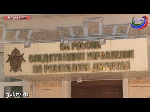 Обыски в налоговой инспекции Ленинского района