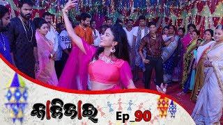 Kalijai   Full Ep 90   27th Apr 2019   Odia Serial – TarangTV