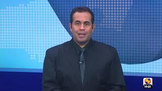 NTV News 01/10/2021