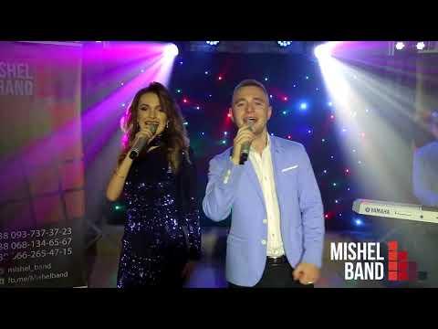 Mishel Band, відео 2