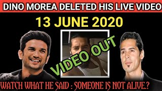 Biggest Breaking In Sushant Singh Rajput Case : Dino Morea Live On 13 June Said Someone Is Not Alive