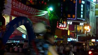preview picture of video 'Taishan City - China'