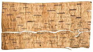 Берестяные грамоты (рассказывает историк Елена Рыбина)