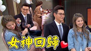 炮仔聲│明芸回歸!超正長髮家芸與老公秀恩愛 EP362 The Sound Of Happiness│ Vidol.tv