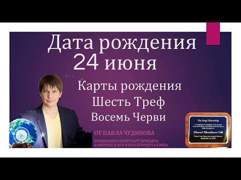 Гороскоп для женщины водолея на 2017 год по месяцам