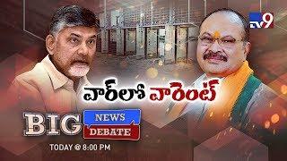 Big News Big Debate : Chandrababu gets non-bailable warrant || Political war in Telugu states