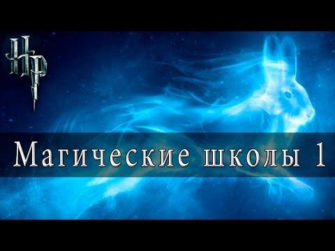 Описание артефактов герои меча и магии 5
