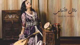 تحميل اغاني Nabyla Maan-Dalalû Al-Andalûs -- نبيلة معن ـ دلال الأندلس MP3