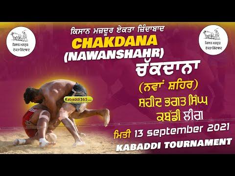 Chakdana ( Nawanshahr) Shaheed Bhagat Singh Kabaddi League 13 Sep 2021
