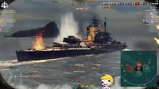 World of Warships - Go FULL CRAZY or go home