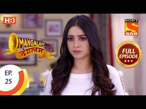 Mangalam Dangalam - Ep 26 - Full Episode - 18th December, 2018
