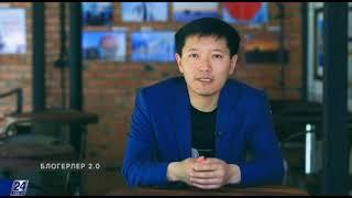 Қазақ-қытай келісімі