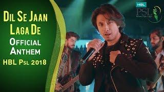 Dil Se Jaan Laga De  Ali Zafar