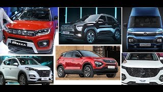 New Cars Launched at Auto Expo 2020