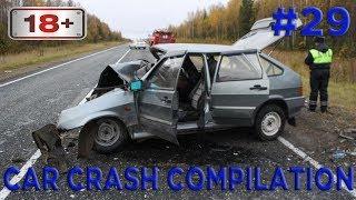 Car crash compilation Dash cam accidents Подборка Аварий и Дтп #29