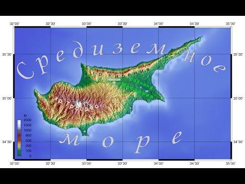 Кипр - остров Афродиты