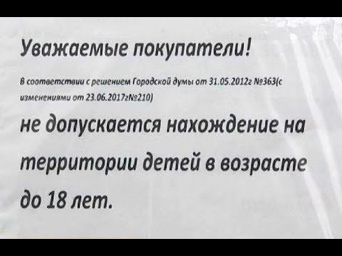 Запретная территория: как власти Муравленко отбивают интерес молодежи к алкоголю