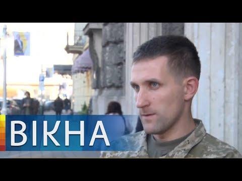 Принес повестку, а в ответ получил пинков: во Львове избили военного комиссара | Вікна-Новини