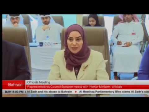 HE Interior Minister holds meeting with parliamentary and Shura Committees 29/4/2019