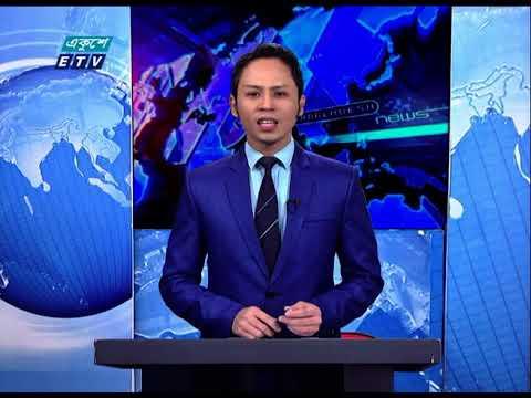 07 Pm News || সন্ধ্যা ০৭ টার সংবাদ || 27 January 2021 | ETV News