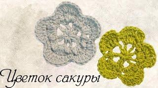 Вязание цветов крючком  Цветок сакуры