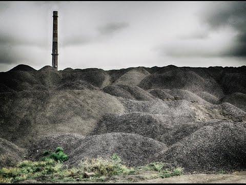 ეკოლოგია ინდუსტრიულ ზონებში