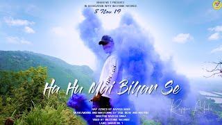 Ha Hu Main Bihar Se - Bihari Rap Song ft. Rapper Mahi | Bihari No.1 - BIHAR