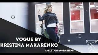 Byrell The Fake  - FQ SAVAGE Vogue by Кристина Макаренко All Stars Workshop