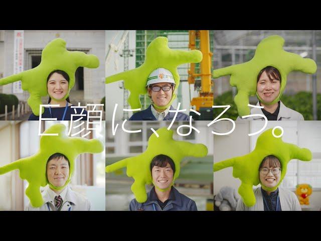 「E顔に、なろう。」愛媛県職員採用PR動画short.ver