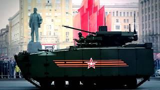 Боевая машина пехоты   «Курганец 25»