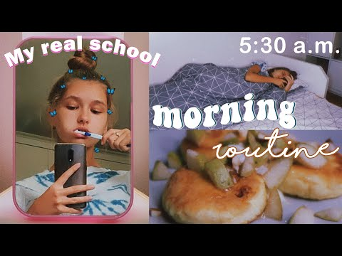 МОЕ РЕАЛЬНОЕ ШКОЛЬНОЕ УТРО // СОБИРАЙСЯ СО МНОЙ // Как взбодриться? my morning routine 💗