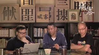 佔中案大審判、中共追擊長驅直人 - 09/04/19 「奪命Loudzone」1/3