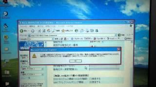 無線LAN不正アクセス防止NECAtermMACアドレスフィルタ