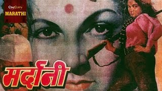 Mardani - Full Movie | Kuldeep Pawar, Ranjana | Marathi Drama