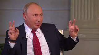 Путин о Навальном: Это клоун!