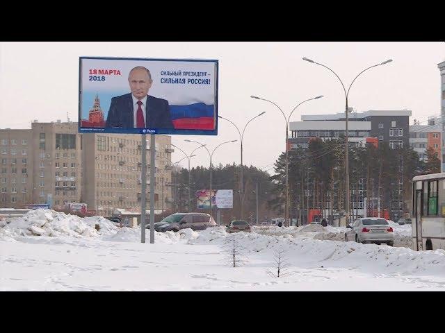 В Ангарске началась агитация за будущего президента России
