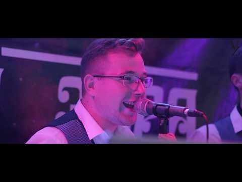 VZ band, відео 1