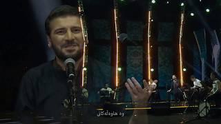 تحميل اغاني Sami Yusuf - Supplication (Live) MP3