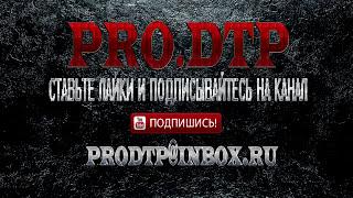 АВАРИИ И ДТП ГРУЗОВИКОВ .The best collection of trucks accident дтп с грузовиками