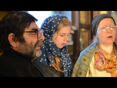Иисусова молитва на грузинском языке